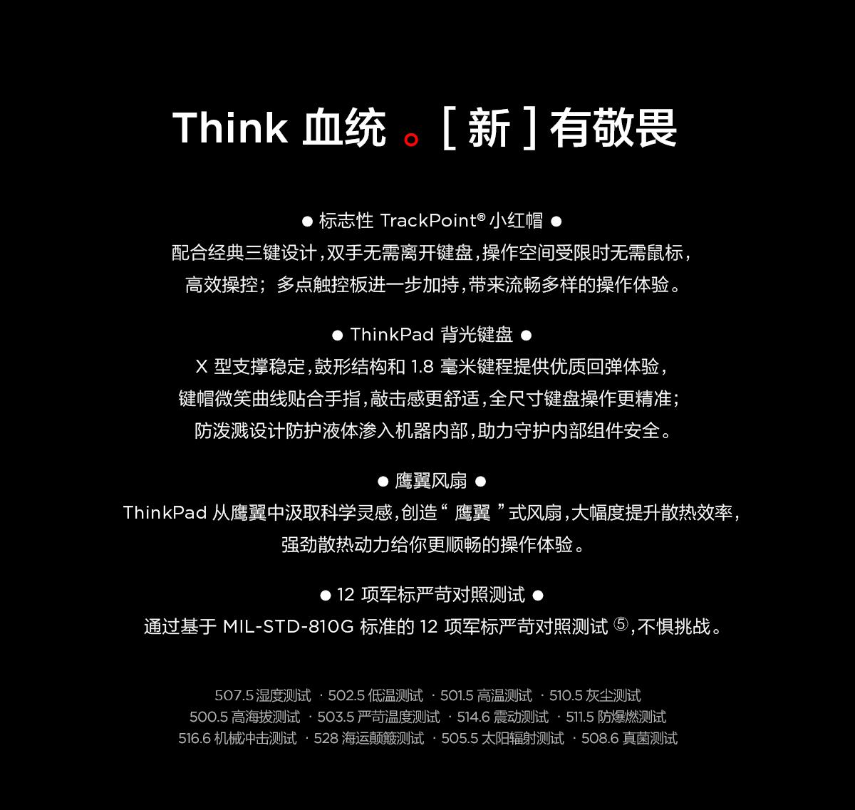 thinkpad p1 16