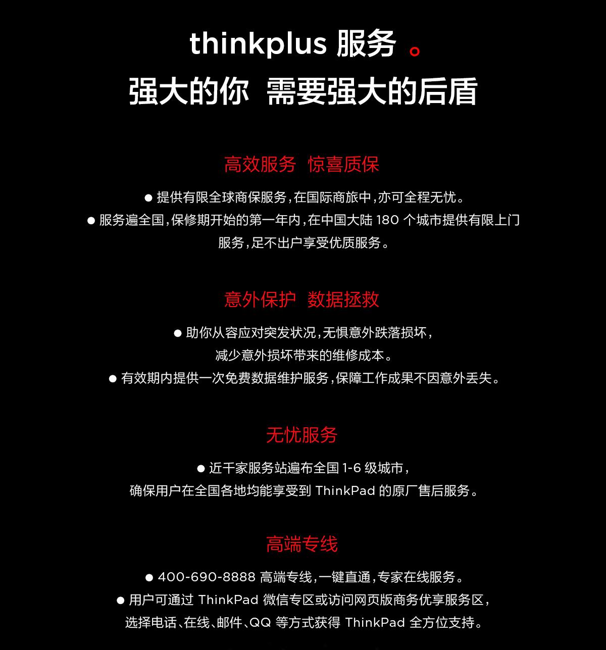 thinkpad p1 14